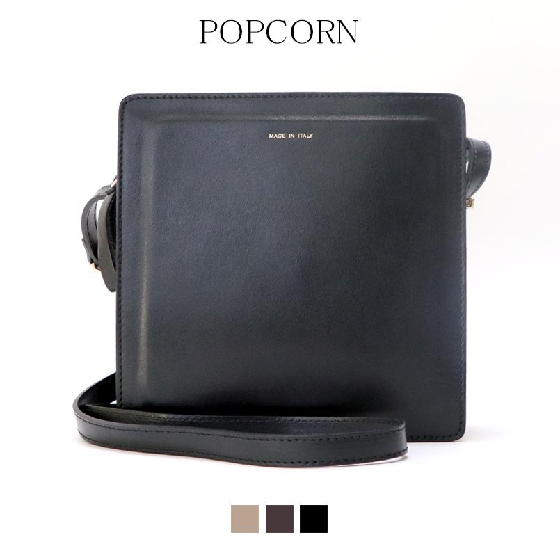 【送料無料】 POPCORN ポップコーン イタリア イタリアバッグ 本革 ショルダー 上品 シンプル 正規品 四角 スクエア 高級感 上質 ベーシック 04015