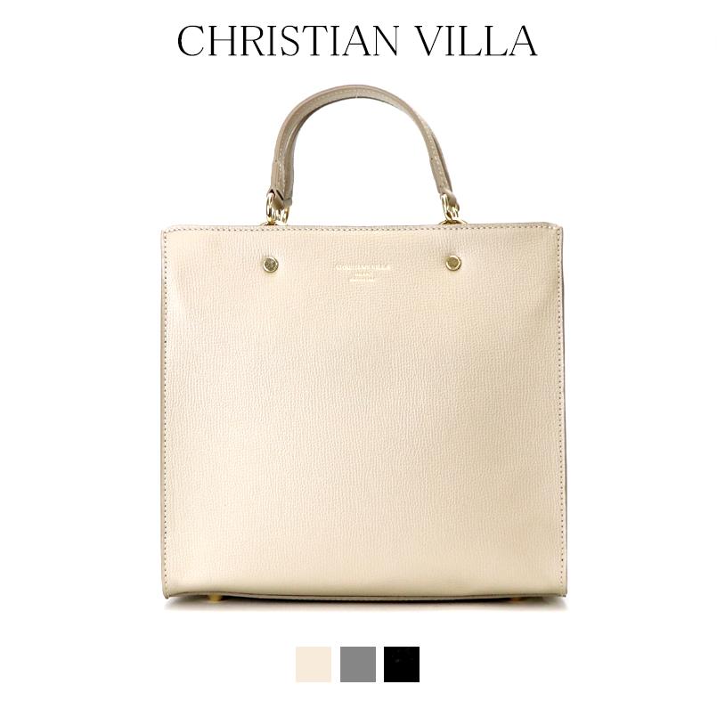 【送料無料】 CHRISTIAN VILLA クリスチャンヴィラ イタリア イタリアバッグ 本革 ショルダー トート 2way 正規品 スクエア 四角 高級感 シンプル ベーシック 04044