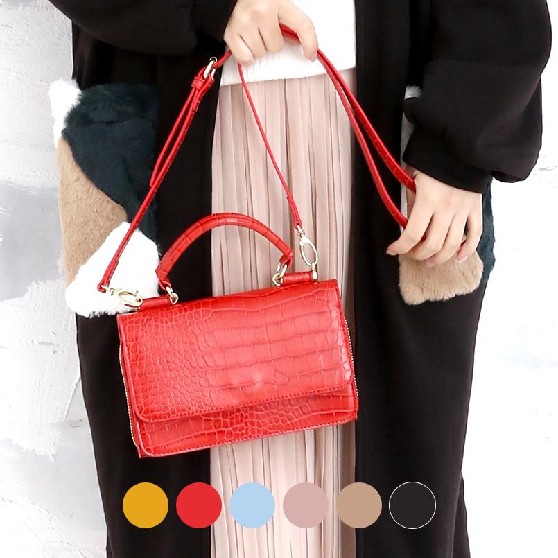 6ae03a0303 mjuka  Subbag crocodile style wallet porch mini-bag lady bag SS is fair at  2way handbag shoulder bag clutch bag bias at shoulder bag Lady s bias