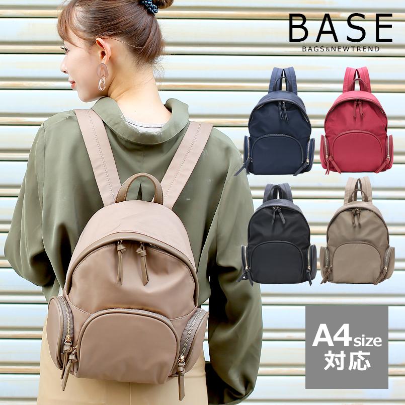 BASE ベース 公式 ナイロン リュック リュックサック A4 A4サイズ対応 ダブルファスナー ポケット 無地 通勤 通学 レディース 女性 シンプル 上品 デイリー カジュアル ラウンド型