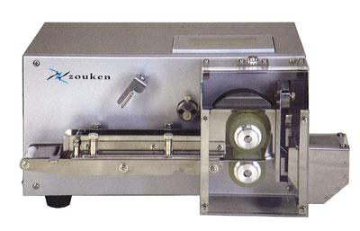デジタルカッター ZKC-16AT 薄刃スピードアップタイプ