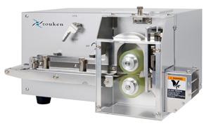 デジタルカッター ZKC-16A シャー刃スピードアップタイプ