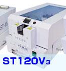 【人気商品】 ストマック ハイブリッドシリーズ ST120V3:MKオンラインshop-DIY・工具