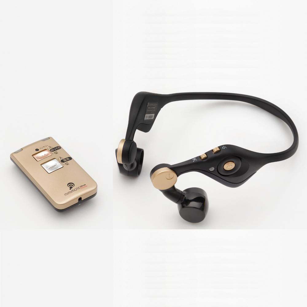 耳に入れない集音器・助聴器みみもとホン クリア ES-700GU