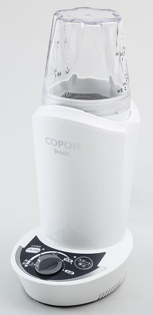 エムケー精工 小型精米機「COPON」(0.5~2合) SMH-200W