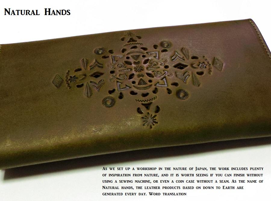 Natural Hands レザーウオレット グリーン 緑 メンズレディース ユニセックス 長財布ナチュラルハンズ origami-Lw(刻印)