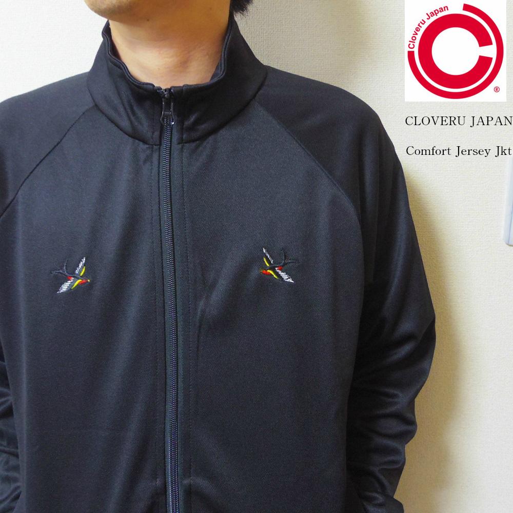 セール cloveru japan ジャージ トップス ジャケット ジャージ素材ジャケット Comfort Jersey Jkt クローバルジャパン(sho watanabe) MサイズからXLサイズまで