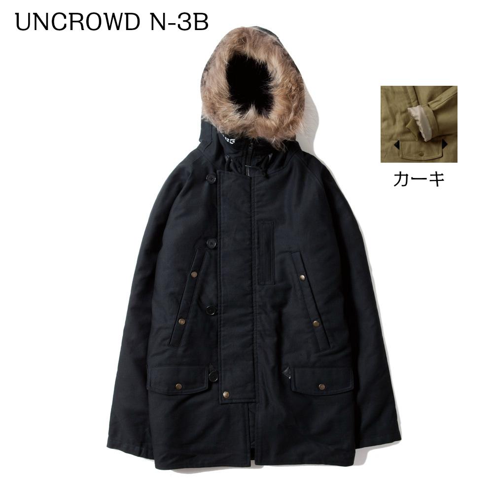アンクラウド N-3B コート ミリタリーコート フードジャケット カーキ ブラック 2カラー UNCROWD UC-119-018 N-3B COAT MサイズからXLサイズ フード モッズ