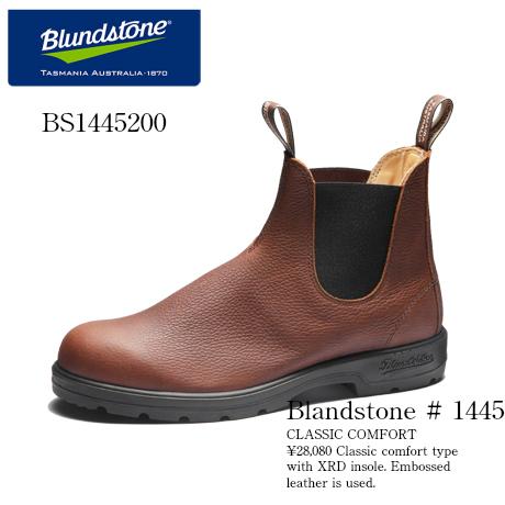 ブランドストーン サイドゴアブーツ セール BLUNDSTONE BS1445 ブラウン エンボス加工(牛革)レザー 25センチから28cm