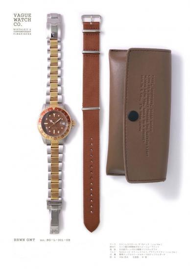 VAGUE WATCH 腕時計 ヴァーグウオッチ BRWN GMT SB ブラウン ステンレスベルト ナイロンベルト 2WAY