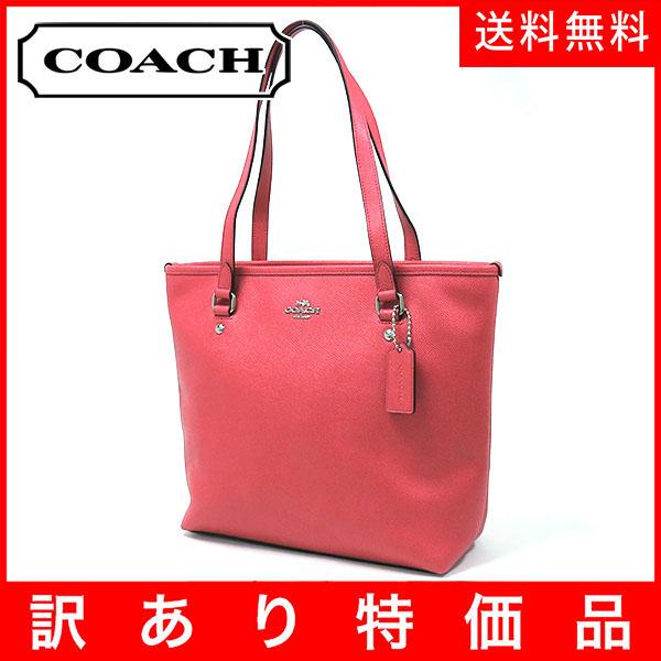 教练包女士COACH Bag草莓F58894 SV/SY
