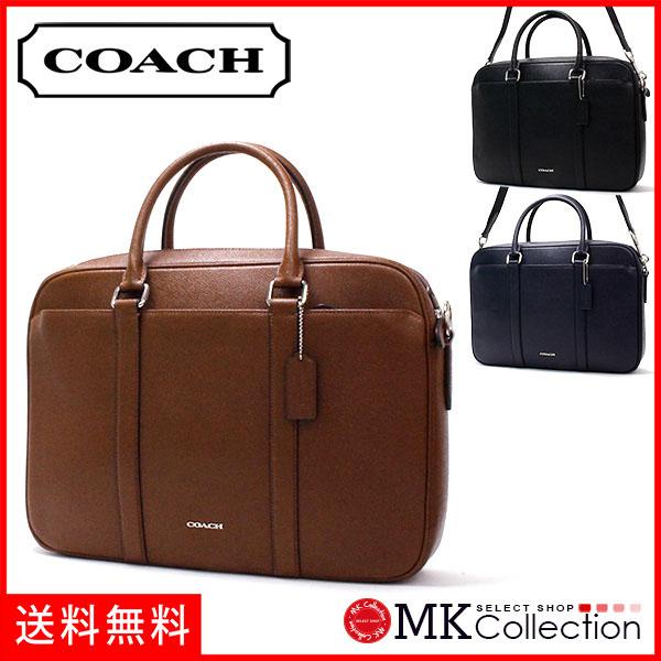 教练公文包人COACH BAG棕色F59057 CWH