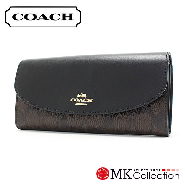 コーチ 長財布 レディース COACH Wallet ブラウンxブラック F54022 IMAA8 【送料無料♪】【あす楽】