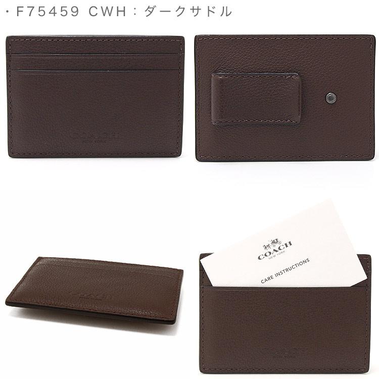 84104f55 Coach card case Lady's COACH money clip card case F75459