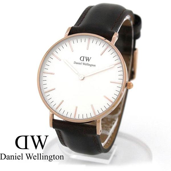 【決算SALE!】 ダニエルウェリントン 時計 メンズ レディース Daniel Wellington クラシック ブリストル 腕時計 レザー 0511DW 【当店全品送料無料♪】【あす楽】