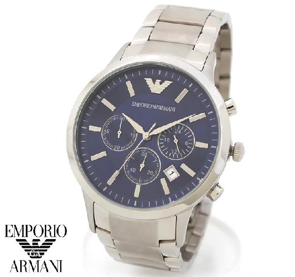 エンポリオ アルマーニ 時計 メンズ EMPORIO ARMANI 腕時計 AR2448 【送料無料♪】【あす楽】
