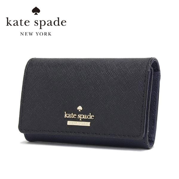 ケイトスペード キーケース レディース Kate Spade key case ブラック ブルー PWRU6497 930 【送料無料♪】
