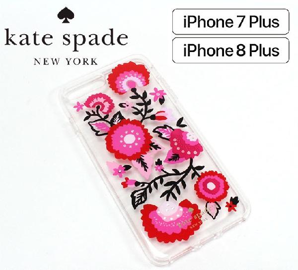 【サマーホリデーセール!】 ケイトスペード スマホケース レディース Kate Spade Smartphone case iPhone8/7 Plus 花柄 WIRU0897 974 【当店全品送料無料♪】