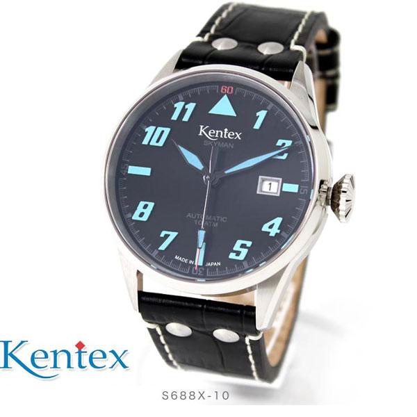 ケンテックス 時計 メンズ 国内正規品 Kentex スカイマン SKYMAN パイロット 時計 カーフレザー S688X-10