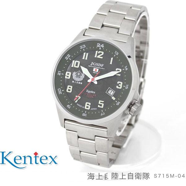 ケンテックス 時計 メンズ 国内正規品 Kentex JSDF 陸上自衛隊 ソーラースタンダード 時計 ステンレススチール S715M-04