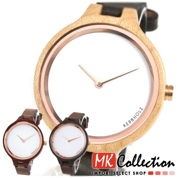 カーボルツ 時計 メンズ レディース 国内正規品 KERBHOLZ ヒンゼ 腕時計 レザー