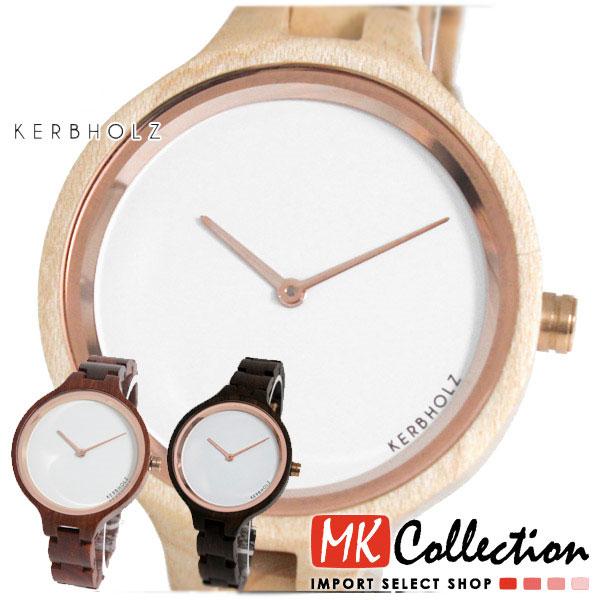 カーボルツ 時計 メンズ レディース 国内正規品 KERBHOLZ ヒンゼ 腕時計 ウッド