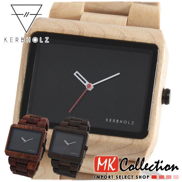 カーボルツ 時計 メンズ レディース 国内正規品 KERBHOLZ ライネケ 腕時計 ウッド