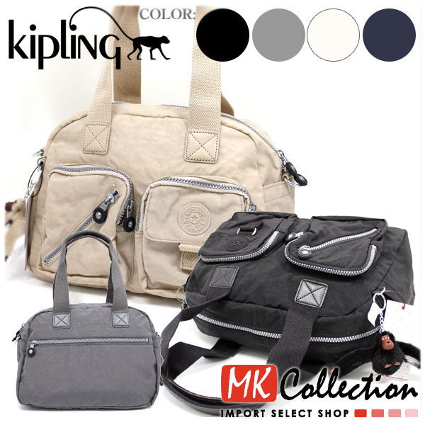 キプリング トートバッグ ボストン バッグ レディース Kipling Defea HB3170 【送料無料♪】【あす楽】