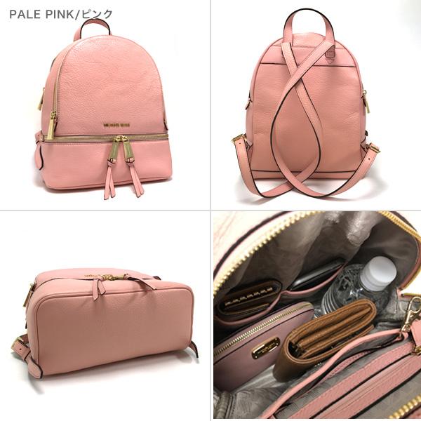 Mkcollection Rakuten Global Market Michael Kors Backpack b8b239a3135f6