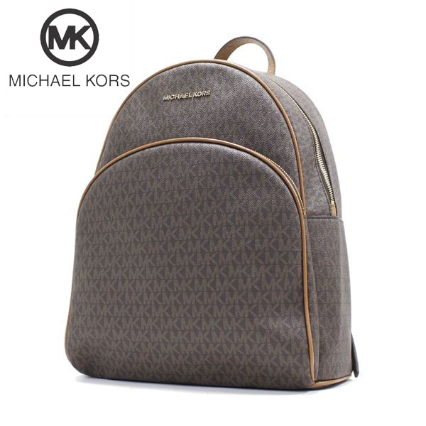 mkcollection michael kors rucksack lady s michael kors brown x ray rh global rakuten com