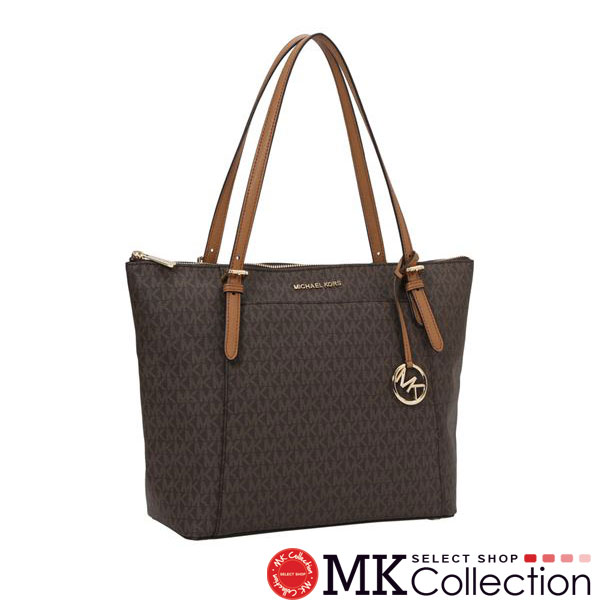 1f8f47faafa59e Michael Kors tote bag Lady's MICHAEL KORS signature brown 35F8GC6T7B  BROWN/ACRN