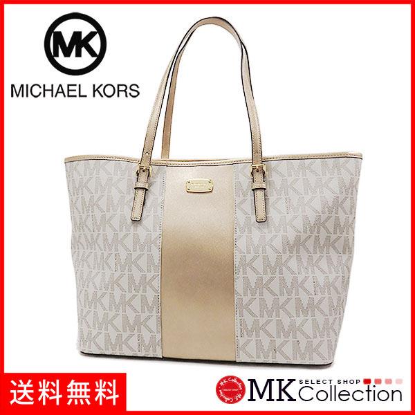 邁克爾套餐大手提包女士MICHAEL KORS bag中心條紋香草35H6MM0T2B VANNIL PLGOLD