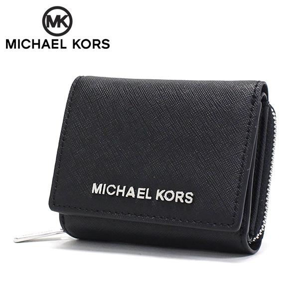 マイケルコース 三つ折り財布 レディース MICHAEL KORS Wallet ブラック 35H9STVZ5L BLACK 【送料無料♪】