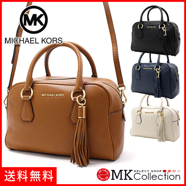 Michael Kors mini-Boston Lady's MICHAEL KORS BAG ray corn 35S7GBFS2T ACORN