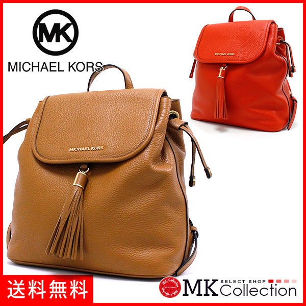 迈克尔套餐帆布背包女士MICHAEL KORS BAG棕色35S7GMAB7L ACORN