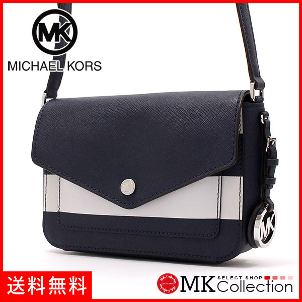 迈克尔套餐挎包女士MICHAEL KORS BAG深蓝/白35S7SF1C1L NAVY/OPTICWHITE