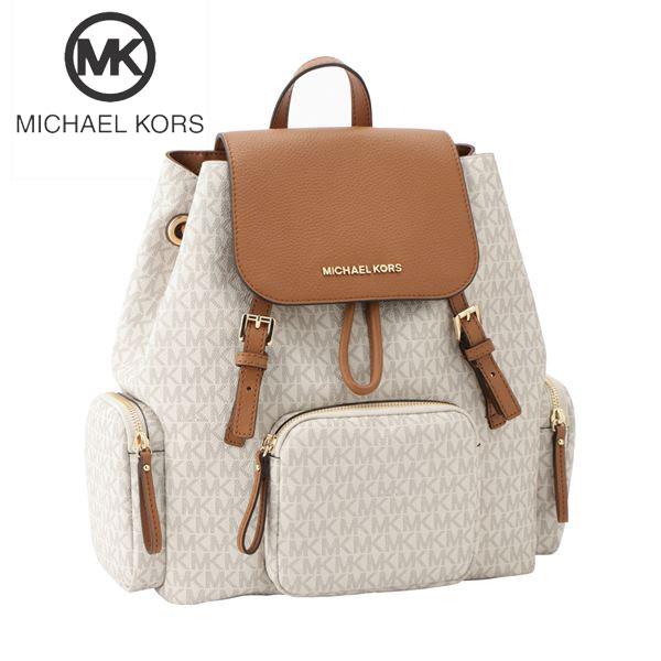 32ca7fb40df8 アメリカ 直営店買付け商品 新品 プレゼント ギフト MICHAEL KORS BAG バッグ バックパック 人気 マイケル