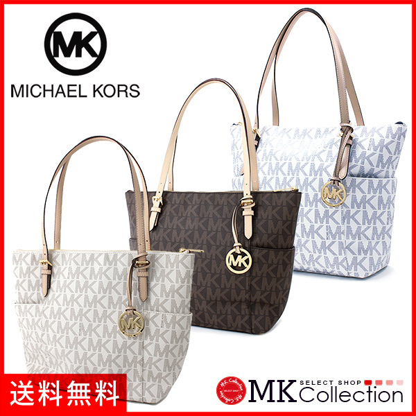 Michael Kors Tote Bag Women S Casual Jet Set Item Ew Tz 35t2gttt8b 0601 Rakuten Card Splitter 02p03sep16