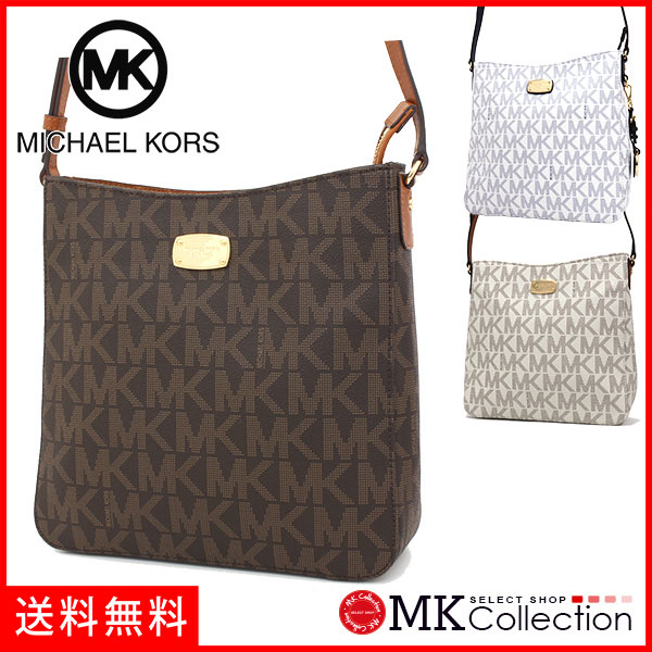 邁克爾套餐挎包女士MICHAEL KORS休閒JET SET TRAVEL LG MESSENGER 35T6GTVM2B 0824樂天卡分割02P01Oct16