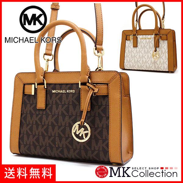 Michael Kors Handbag Lady S Bag Brown 35t7gais1b Acorn