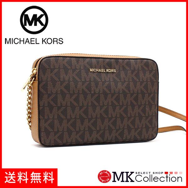 mkcollection michael kors shoulder bag lady s michael kors brown x rh global rakuten com