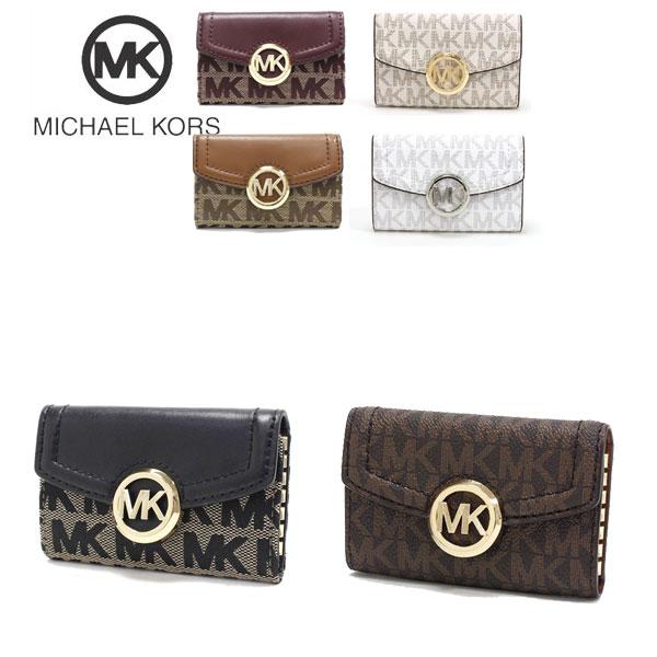 マイケルコース キーケース レディース MICHAEL KORS key case シグネチャー 35F9GFTP5J 35S0GFTP5B 35S0SFTP5B 【送料無料♪】