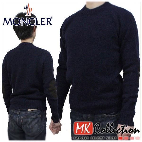 モンクレール ニット セーター メンズ MONCLER 42 091 9013000 97554  【送料無料♪】【あす楽】