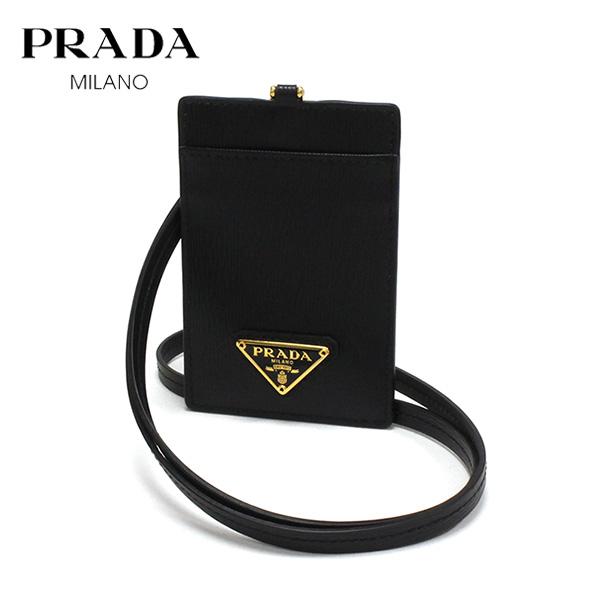 プラダ カードケース レディース PRADA Card Case ブラック 1MC007 2DDU F0002 【送料無料♪】