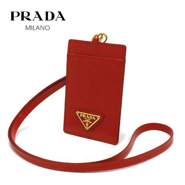 プラダ カードケース レディース PRADA card case VACCA 1MC007 2DDU FORGA 【送料無料♪】