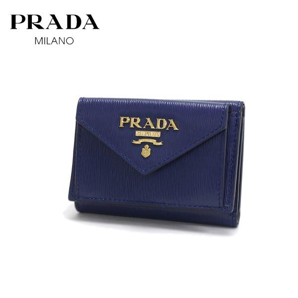 プラダ 三つ折り財布 レディース PRADA Wallet VITELLO MOVE BLUETTE 1MH021 2B6P F0016 【送料無料♪】