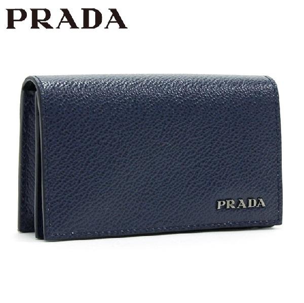 プラダ 名刺入れ メンズ PRADA card case レザー 2MC122 2CB1 F0I47 【当店全品送料無料♪】