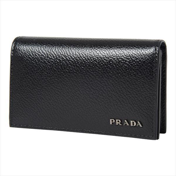 プラダ カードケース メンズ PRADA Card Case NERO BALTICO 2MC122 2CBI F0G52 【当店全品送料無料♪】