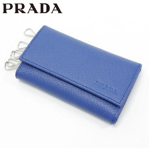 プラダ キーケース メンズ PRADA key case AZZURRO/ブルー 2PG222 PN9 F0013 AZZURRO 【当店全品送料無料♪】【あす楽】