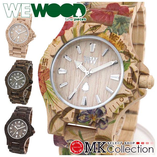 ウィーウッド 時計 メンズ レディース 国内正規品 WEWOOD DATE 腕時計 ウッド 【送料無料♪】【あす楽】